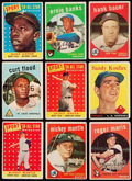 Baseball Cards:Lots, 1958 - 1959 Topps Baseball Stars and Hall of Famers Card Collection(9). ...