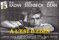 """Movie Posters:Drama, East of Eden (Action Gitanes, R-2000s). French Half Grande (31.25"""" X 47.25""""). Drama.. ..."""
