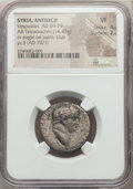 Ancients:Ancient Lots , Ancients: ANCIENT LOTS. Roman Provincial and Roman Imperial. Lot oftwo (2) AR and AE issues. NGC VF.... (Total: 2 coins)