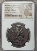 Ancients:Greek, Ancients: PTOLEMAIC EGYPT. Ptolemy IV Philopator (222-205/4 BC).AE35 (35.08 gm). NGC Choice VF ★ 5/5 - 4/5....
