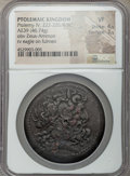 Ancients:Greek, Ancients: PTOLEMAIC EGYPT. Ptolemy IV Philopator (222-205/4 BC).AE39 or tetrobol (46.74 gm). NGC VF 4/5 - 3/5....