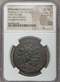 Ancients:Greek, Ancients: PTOLEMAIC EGYPT. Ptolemy IV Philopator (222-205/4 BC).AE35 (33.58 gm). NGC Choice VF 5/5 - 3/5....