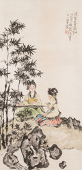 Asian:Chinese, A Chinese Watercolor Painting of Two Seated Women Attributedto Cheng Shifa (1921-2007) . Marks: Red artist's se...