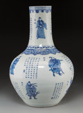 Asian:Chinese, A Large Chinese Blue and White Porcelain Bottle Vase with Prose andWarrior Motif, Republic Period, circa 1912-1949. 20-3/4 ...