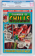 Bronze Age (1970-1979):Horror, Chamber of Chills #1 (Marvel, 1972) CGC NM- 9.2 Off-white to whitepages....