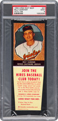 Baseball Cards:Singles (1950-1959), 1958 Hires Root Beer Billy Gardner #37 PSA Mint 9 - Pop One, None Higher! ...