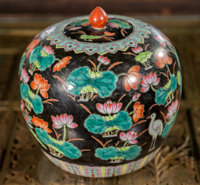A Chinese Famille Noire Porcelain Ginger Jar, 20th century 9 inches high (22.9 cm)