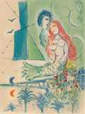 Fine Art - Work on Paper:Print, After Marc Chagall . By Charles Sorlier. Sirène au poète,1967. Lithograph in colors on Arches paper, with full marg...