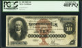 Large Size:Silver Certificates, Fr. 289 $10 1880 Silver Certificate PCGS Extremely Fine 40PPQ.. ...