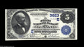 National Bank Notes:Maryland, Oakland, MD - $5 1882 Value Back Fr. 574 The First NB Ch. # (E)5623A bit more typically margined for a Value Back, but...