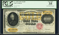 Large Size:Gold Certificates, Fr. 1225h $10,000 1900 Gold Certificate PCGS Very Fine 35.. ...