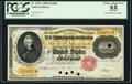 Large Size:Gold Certificates, Fr. 1225e $10,000 1900 Gold Certificate PCGS Choice About New 55.....