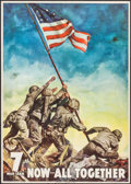 """Movie Posters:War, World War II Propaganda (U.S. Government Printing Office, 1945). 7th War Loan Poster (18.5"""" X 26"""") """"Now - All Together."""" War..."""