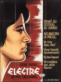 "Movie Posters:Foreign, Electra (United Artists, 1962). French Grande (45.5"" X 61.5""). Foreign.. ..."