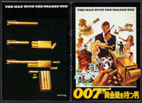 """The Man with the Golden Gun (United Artists, 1974). Very Fine. Japanese Program (22 Pages, 8.25"""" X 11.75""""). Ro..."""