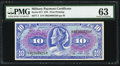 Military Payment Certificates:Series 611, Series 611 $10 PMG Choice Uncirculated 63.. ...