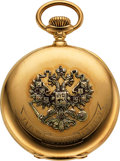 Timepieces:Pocket (post 1900), Patek Philippe & Cie Rare Russian Presentation Gold Pocket Watch, circa 1904. ...