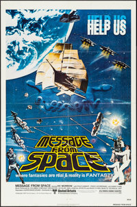 "Message from Space & Others Lot (United Artists, 1978). One Sheets (3) (27"" X 41""). Science Fiction..."