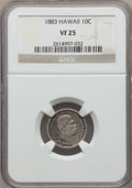 Coins of Hawaii , 1883 10C Hawaii Ten Cents VF25 NGC. NGC Census: (30/442). PCGS Population: (46/726). Mintage 249,921. ...