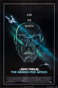 """Movie Posters:Science Fiction, Star Trek III: The Search for Spock & Other Lot (Paramount,1984). One Sheets (3) (27"""" X 41"""", 27"""" X 40""""). Science Fiction.. ...(Total: 3 Items)"""