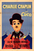 "Movie Posters:Comedy, The Circus (United Artists, 1928). Argentinean One Sheet (29"" X43"") Hap Hadley Artwork.. ..."