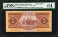 World Currency, China Peoples Bank of China 5 Yuan 1953 Pick 869s Specimen.. ...