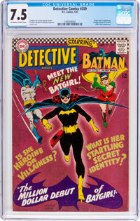 Detective Comics #359 (DC, 1967) CGC VF- 7.5 Off-white to white pages
