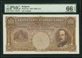 World Currency, Bulgaria Bulgarian National Bank 5000 Leva 1929 Pick 54a.. ...