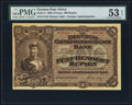 World Currency, German East Africa Deutsch-Ostafrikanische Bank 500 Rupien 2.9.1912Pick 5.. ...