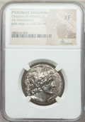Ancients:Greek, Ancients: PTOLEMAIC EGYPT. Cleopatra III and Ptolemy IX (116/5-107BC). AR tetradrachm. NGC XF....
