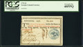 Colonial Notes:Georgia, Georgia 1776 $4 PCGS Extremely Fine 40PPQ.. ...