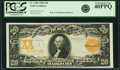 Large Size:Gold Certificates, Fr. 1186 $20 1906 Gold Certificate PCGS Extremely Fine 40PPQ.. ...