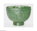 Art Glass:Other , A French Art Glass Bowl Decorchemont, c.1900 The translucent forest green pate de verre bowl decorated in relief with ve...