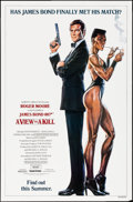 "Movie Posters:James Bond, A View to a Kill (United Artists, 1985). One Sheet (27"" X 41"") Dan Gouzee Artwork. James Bond.. ..."