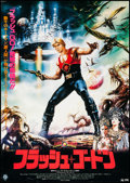 "Movie Posters:Science Fiction, Flash Gordon (20th Century Fox, 1980). Japanese B2 (20"" X 29"").Science Fiction.. ..."