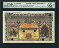 World Currency, Zanzibar Zanzibar Government 20 Rupees 1.1.1908 Pick 4cts ColorTrial Specimen.. ...