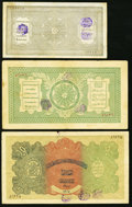 World Currency, Afghanistan 1928 Rebellion 5; 10; 50 Afghanis 1928 Pick 11; 12; 13.. ... (Total: 3 notes)