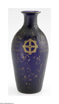 Art Glass:Other , A French Art Glass Vase Burgen Schrever & Co., c.1900 The ovoid form vase in dark blue with a raised pattern of flowers ...