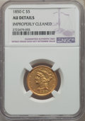 Liberty Half Eagles, 1850-C $5 -- Improperly Cleaned -- NGC Details. AU. Variety 1....