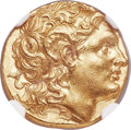 Ancients:Greek, Ancients: THRACIAN KINGDOM. Lysimachus (305-281 BC). AV stater(18mm, 8.57 gm, 12h). NGC MS ★ 5/5 - 4/5, Fine Style....