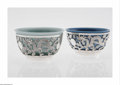 Silver & Vertu:Hollowware, A Pair Of Chinese Silver And Glass Bowls. Maker unknown, Chinese, Early Twentieth Century. The footed openwork silver bowl... (Total: 4 Items Item)