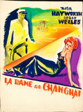 Movie Posters:Film Noir, Constantin Belinsky for The Lady from Shanghai (Columbia, 1947).Original French Preliminary Concept Artwork by Const...