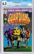 Silver Age (1956-1969):Superhero, Marvel Super-Heroes #18 Guardians of the Galaxy (Marvel, 1969) CGC FN+ 6.5 Cream to off-white pages....