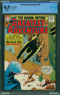 Silver Age (1956-1969):Superhero, My Greatest Adventure #83 - CBCS CERTIFIED (DC, 1963) CGC FN+ 6.5 White pages.