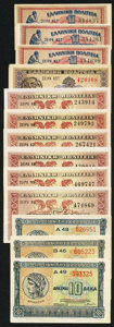 World Currency, Greece Various Denominations 1939-55 Twenty-four Examples.. ... (Total: 24 notes)