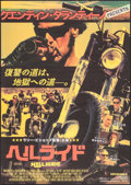 "Movie Posters:Action, Hell Ride (Dimension, 2008). Japanese B2 (20.25"" X 28.75"").Action.. ..."