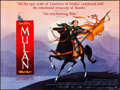 "Movie Posters:Animation, Mulan (Buena Vista, 1998). British Quad (30"" X 40"") DS Advance.Animation.. ..."