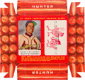 Baseball Cards:Singles (1950-1959), Extremely Rare 1954 Hunter Wieners St. Louis Cardinals Alex Grammas/Dick Schofield Complete Box!...