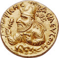 Ancients:India, Ancients: INDIA. Kushan Empire. Vima Kadphises (ca. AD 100-127/8). AV dinar (20mm, 12h). ANACS AU 55....