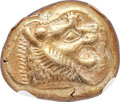 Ancients:Greek, Ancients: LYDIAN KINGDOM. Alyattes or Walwet (ca. 610-561 BC). ELthird stater or trite (12mm, 4.72 gm). NGC Choice XF ★ 5/5 -5/5....